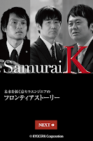 Screenshot of Samurai K
