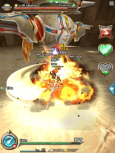 Dragon Project screenshot 16