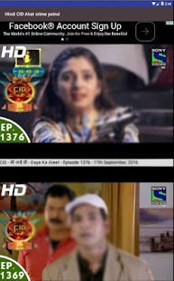 Hindi CID Ahat Crime Patrol - screenshot