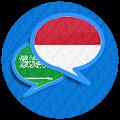 App Kamus Indonesia Arab APK for Kindle