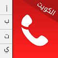 App منو داق - الكويت APK for Kindle
