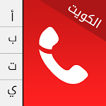 منو داق file APK for Gaming PC/PS3/PS4 Smart TV