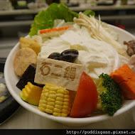 石二鍋(台中美村南店)