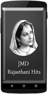 JMD Rajasthani - screenshot