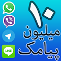 App 10میلیون پیامک apk for kindle fire