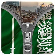 Saudi Arabia Zipper LockScreen