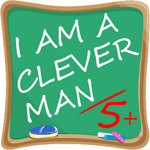 I am a Clever Man - Test