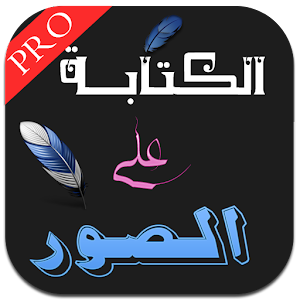 Designer Pro For PC / Windows 7/8/10 / Mac – Free Download