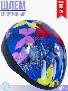 Шлем, серии Like Goods, LG-13022