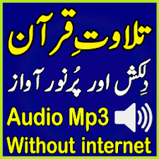 Alafasy Quran Mp3 Tlawat Audio