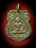 พระพุทธชินราช วัดบางนาใน