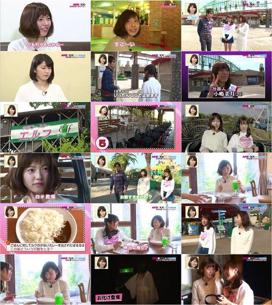 (TV-Variety)(720p) AKB48・SKE48・NMB48 – AKB と XX! ep62 150623