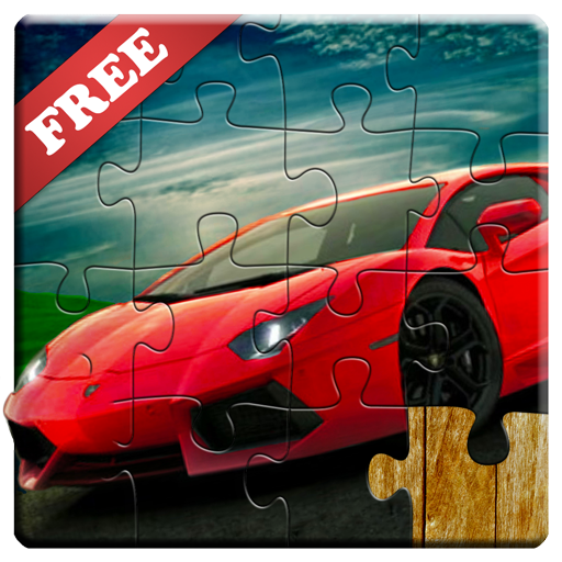 Sports Car Jigsaw Puzzles Game - Kids & Adults 🏎️ (game)