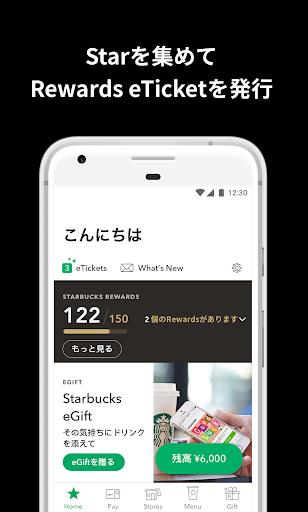 Starbucks® Japan Mobile App screenshot 1