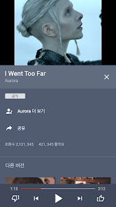 YouTube Music 이미지[2]