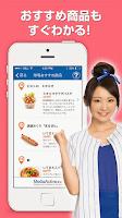 Screenshot of 野球場ナビ
