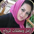 App مطلقات للزواج وتعارف APK for Windows Phone