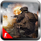 US Army Commando Fight - Counter Terrorist Battle 1.0