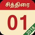 Tamil Calendar 2017 - 2018 APK for Bluestacks