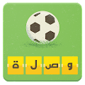 Download وصلة كرة القدم APK for Android Kitkat