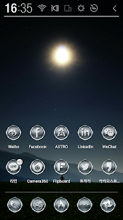 Silver coin Atom Iconpack- screenshot thumbnail