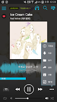 Screenshot of 지니 뮤직 - genie