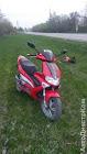 продам мотоцикл в ПМР Gilera Runner