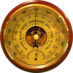 Barometer App Free for Android