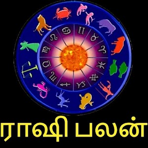 Rasi Palan Daily Horoscope - Average rating 3.500