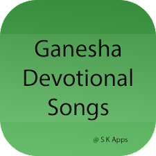 Telugu Ganesha Devotional Song
