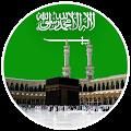 App Azan Saudi Arabia apk for kindle fire