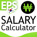 Free EPS Korea Salary Calculator APK for Windows 8