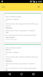 Replyme Manager - screenshot