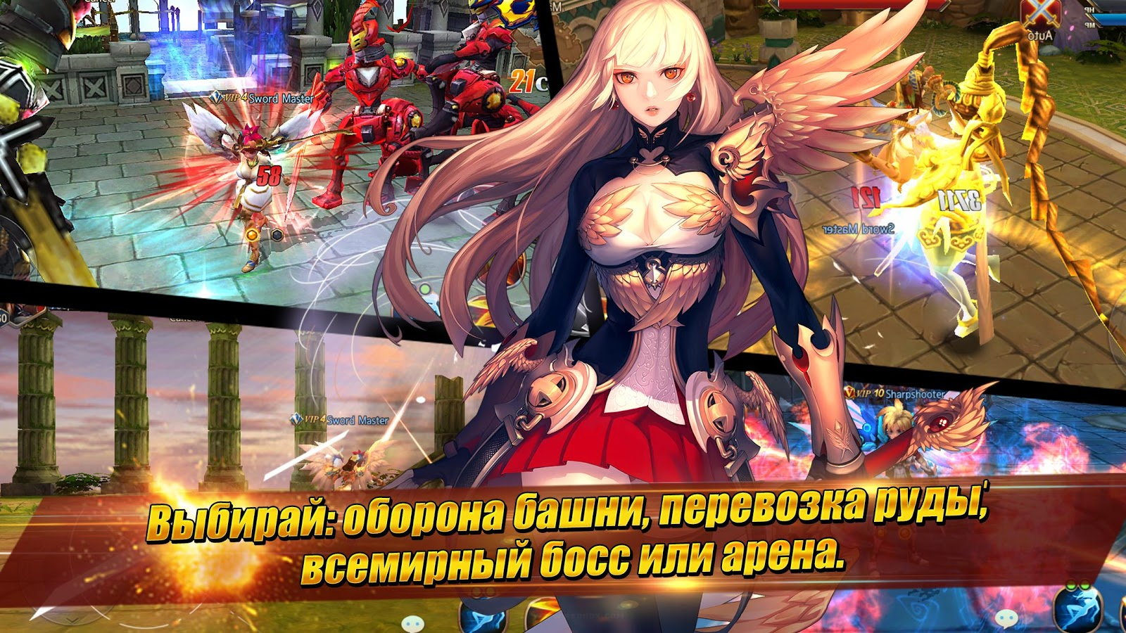 Sword of Chaos - Меч Хаоса Screenshot 1