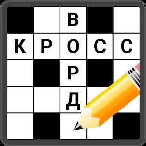 Russian Crosswords Online PC (Windows / MAC)