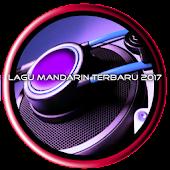 Lagu Mandarin Terbaru 2017