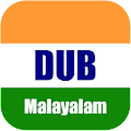 App Videos for Dubs Malayalam APK for Windows Phone
