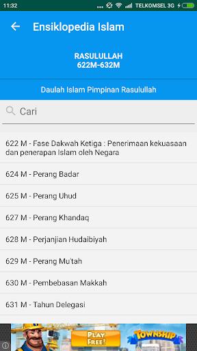 Ensiklopedia Islam screenshot 6