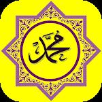 Kisah Sahabat Nabi Icon