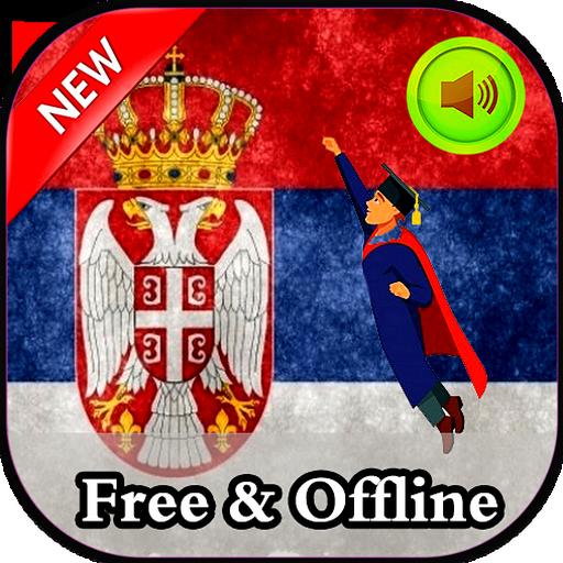 Android aplikacija Learn Serbian Offline na Android Srbija