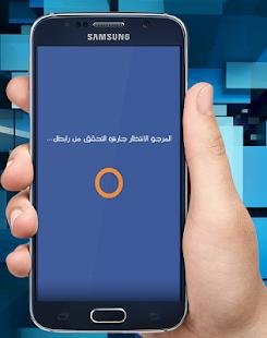App زيادة لايكات الفيس بوك 2017 apk for kindle fire