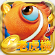 Fishing slot machine: classic recreation room of the hands of people fishing machine (pig fish version)