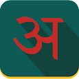Fabrica Hindi Keyboard - Phonetic English to Hindi