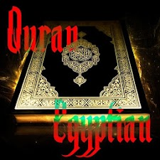 Quran for Egyptian AUDIO