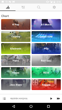 Musico - Free Music APK screenshot thumbnail 6