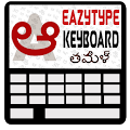 EazyType Telugu input Keyboard APK for Bluestacks