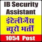 IB Security Assistant Exam इंटेलीजेंस ब्यूरो भर्ती Icon