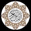 App Urdu Quran (16 lines per page) APK for Kindle
