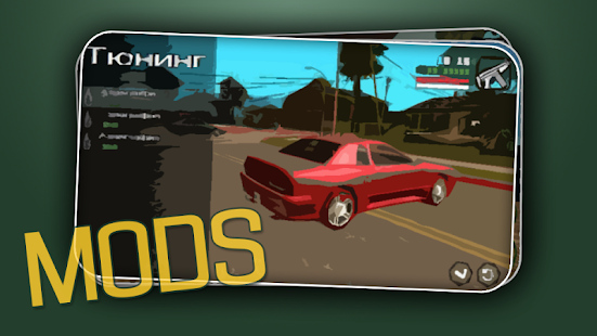 gta san andreas game free download for android mobile9