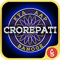 Game New KBC 2017 : करोड़पति २०१७ APK for Windows Phone